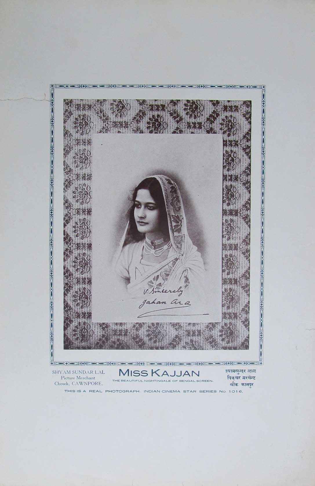 Kajjanbai