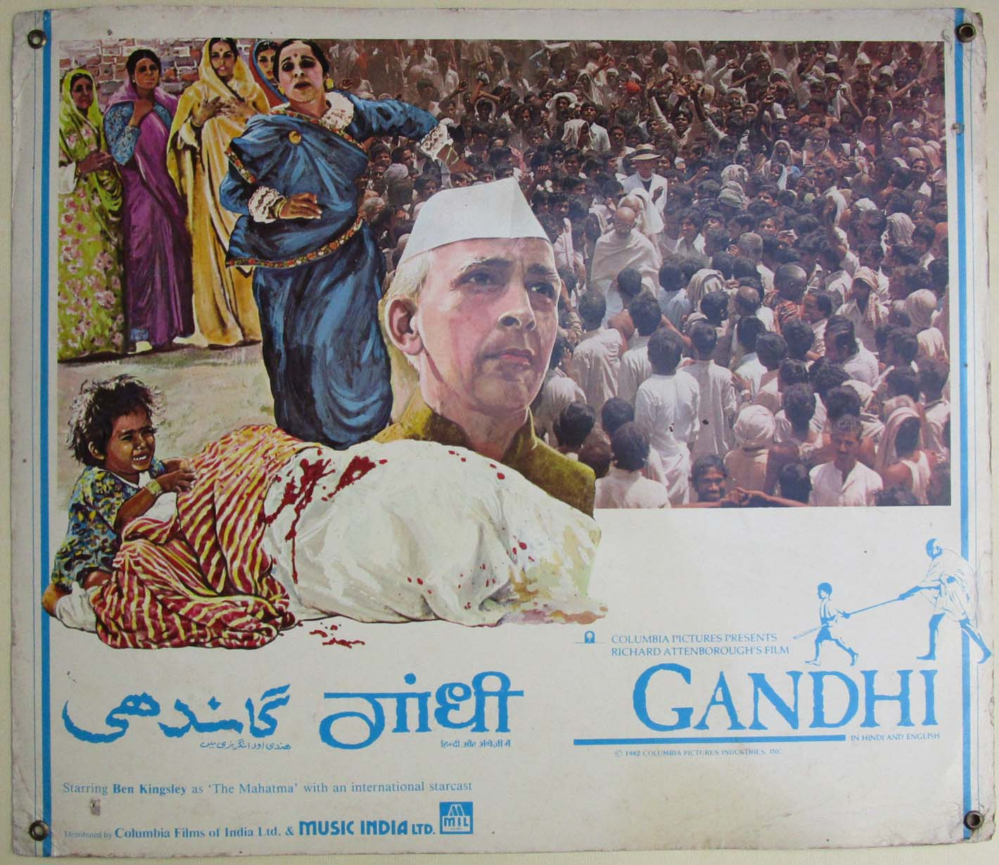 Gandhi movie 1982